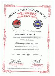 Thumb taekwondo certification