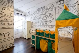 Thumb kids room