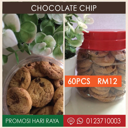 Thumb adv 4 choc chip