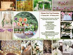 Thumb wedding deco packages